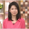 「ニュースウォッチ9」6月9日(金)放送分の感想