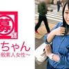 日本のAV女優が良い意味で「素朴すぎる」ことが、 日本のセクハラや痴漢、性犯罪を助長していると思う件 (中瀬のぞみというAV女優の例)