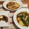 2017/06/12の夕食