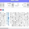 PDFをjpegに変換するアプリ、jpeg品質指定と予測ファイルサイズの取得