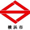 【一考】はれのひ被害者に横浜市が成人式やり直しを検討してる件