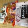 京都一周トレイルの補給食。。