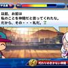 【選手作成】サクスペ「恵比留高校 野手作成③」