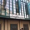 【全国高校野球】2017年・夏の甲子園優勝校はこの4校から出る!?