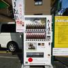 浅草ROX近く 暑いので富士らーめんのつけ麺大盛りを食べました!!!
