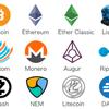 【国内仮想通貨取引所】Zaif・Coincheck・bitFlyerで口座開設がおすすめ