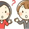 3ヶ月で英語が話せるようなる?今なら無料でDVD付き教材が手に入ります!