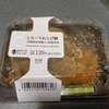ローソン『とろ〜り わらび餅 沖縄県産黒糖入り黒蜜使用』たっぷり黒蜜が最高✨
