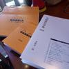 『美崎流仕事術2018』15項目の新しい視点