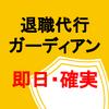 長い春休み(東日本大震災の記憶)日本脱出編