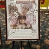 ロケ現場に遭遇した映画『ソローキンの見た桜 』  現在、公開中❢ シネマで見てきました❢❢