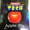 ペヤング ApplePie taste