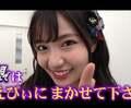 AKB総選挙2018・90位!~村瀬紗英の魅力を腐らせてはならない!絶望漂うNMB48の未来は…~