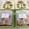 【グルメ】カハラホテルのマカダミアナッツチョコが、アラモアナのブルーミングデールズで買える!(新情報)