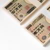 年収1億円超えは2万人以上!?お金持ちってどんな人?