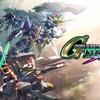 【クロスレイズ】機動戦士ガンダム 鉄血のオルフェンズ月鋼 STAGE-2 攻略メモ【Gジェネ】