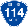 No.022 国道114号