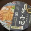 超濃厚魚介豚骨 醤油ラーメン「とみ田」を食べました! 地域の名店シリーズ セブン&アイ 感想&評価