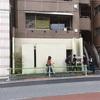 【広尾でランチ】「蕎麦 たじま」は、1,000円以下で安く美味しく食べられるコスパの良いお店です。(地図付き)