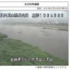 ライブカメラ!宮崎県高原町えびの 長江川 氾濫危険水位!柳ヶ本橋観測所