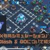 【Clash & GO】「AR×戦略シミュレーション」のブロックチェーンゲームの概要