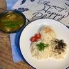 マジですね(*^^)v 意外といける、カレー素麺☆冬場につけ麺はなしかな?