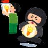 亀井裕子(2003.12)近松浄瑠璃における接尾語「さ」