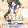 今日のカード 5/18 keyブースター編