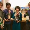 猫の真珠 春の山口ツアー#2 念願の「日本酒の会」に参戦。