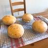 【ビール酵母パン 第二弾】全粒粉バンズで照り焼きバーガーを作ろう