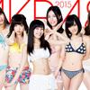 男子大学生が選ぶ、学園祭に来てほしいアイドルランキング! 3位乃木坂&欅坂