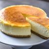 ニューヨークチーズケーキ混ぜて焼くだけ濃厚クリーミーなベイクドチーズケーキの作り方