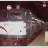 1979年夏の北海道 12系客車+10系寝台 急行「きたぐに」① KATO旧製品