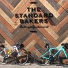 女子cafe RIDE 〜standard bakers〜