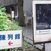 うるしのかたち展 2017@東京藝術大学大学美術館 陳列館1・2階 2017年8月20日(日)