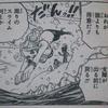 週刊少年ジャンプ(2012年29号)の感想