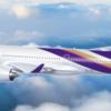 タイ国際航空のA350がやってくる、またまたASのバイマイルセール