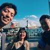いざシドニーへ!1週間一人旅して感じたこと、気づいたこと。