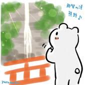 ゴールデンウィーク、熊野参拝二日目!(熊野那智大社、熊野本宮大社)