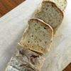 食物繊維なパンを焼く