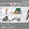 【S8使用構築】Rakdos【最終131位】