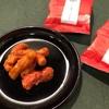 『やまや醬 しっとりおかき』辛子明太子の「やまや」が作った旨味たっぷりのおかき。