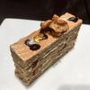 パリの品評会で2位!辻口シェフがおくる『ル・ショコラ・ドゥ・アッシュ』でカフェ