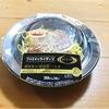 ファミマでライザップお食事系新商品が発売!パスタシリーズ第三弾「ポロネーゼの生パスタ」糖質オフレビュー!
