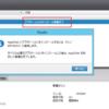 Citrix AppDiskを試してみた(2)ー AppDiskの封印と適用