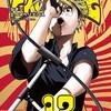 8/25新宿ROCK CAFE LOFT「マンガディグトークvol.2 Jack in 歌舞伎町!!!!『SHIORI EXPERIENCE』長田悠幸&町田一八トーク&サウンド」お手伝いします。