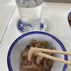 天麩羅処ひらお本店、いかの塩辛をアテに酒飲んでみたかったので日本酒ちょい飲みしたおじさん。