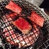 使ってなんぼ2、ビットコインで焼肉を食べたよ!BTC de YAKINIKU!!