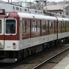 近鉄、11月4日から「近鉄創業110周年記念乗車券」の通信販売を開始!