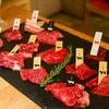 熟成和牛焼肉 エイジングビーフTokyo 新宿三丁目店【食べレポ】